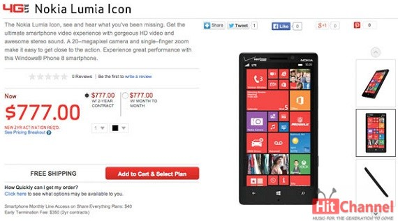 Nokia-Lumia-Icon-Verizon