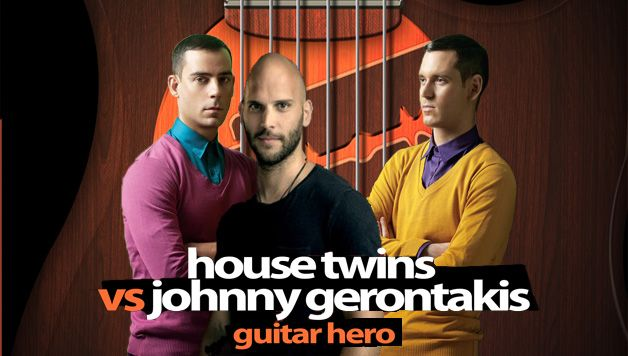 """Guitar Hero"" το νέο banger των HouseTwins feat. Johnny Gerontakis"