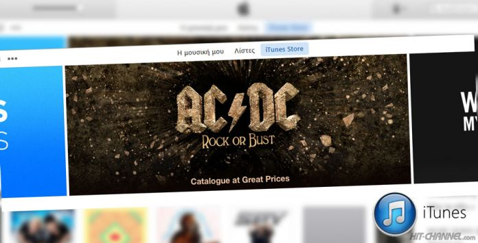 iTunes Store - ACDC - Hit Channel