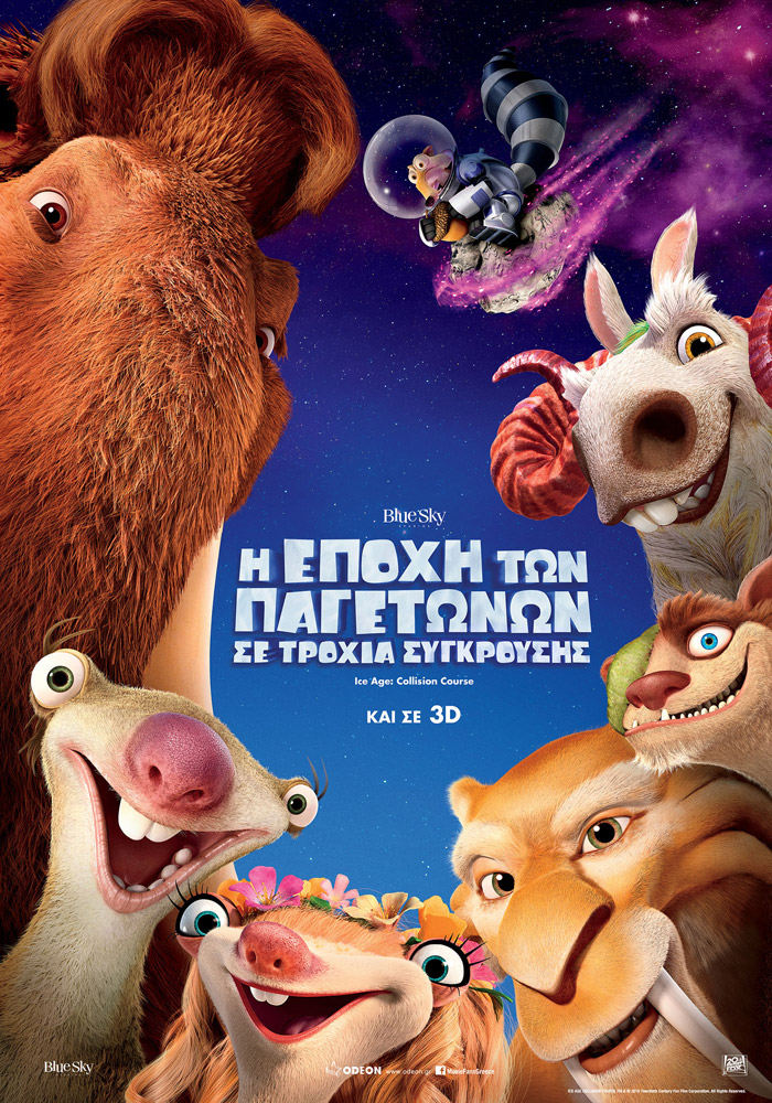 Ice-age-5-poster