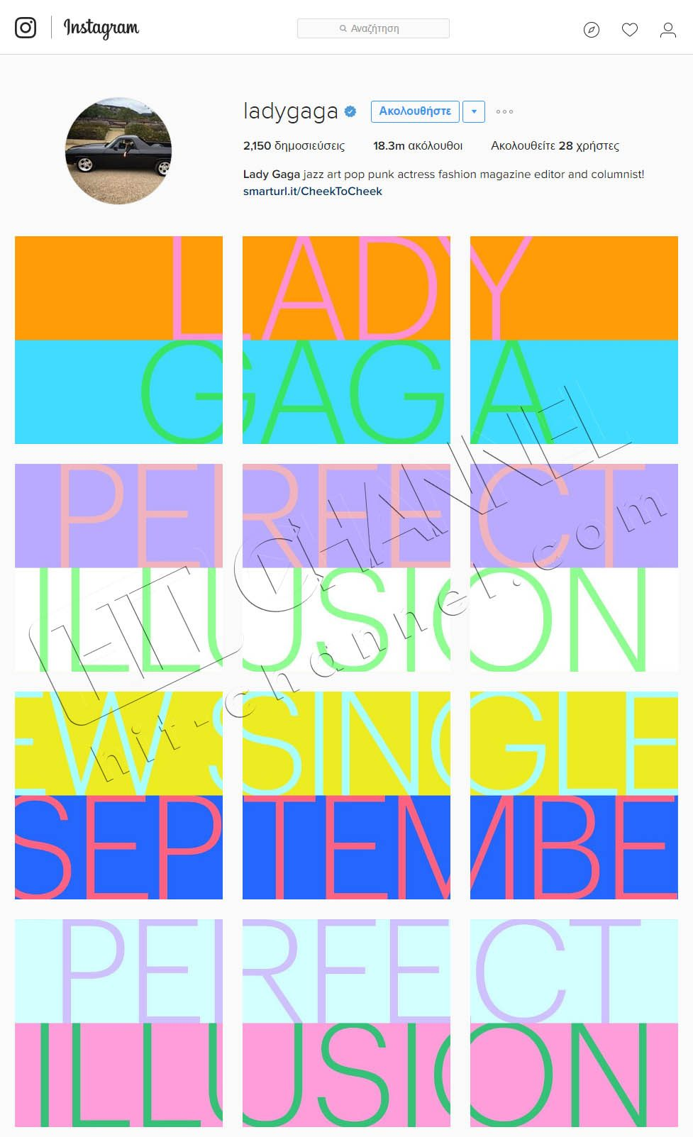 Lady Gaga - Instagram - Perfect Illusion