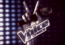 The Voice of Greece (2016) - Hit Channel