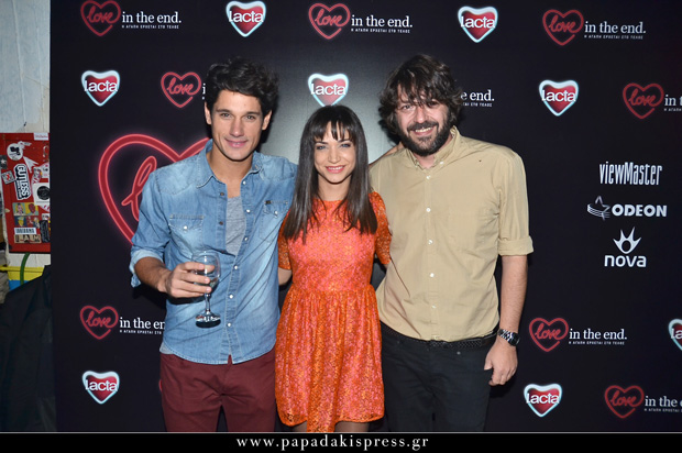 """Wrap Up Party για την ταινία """"Love In The End"""""""