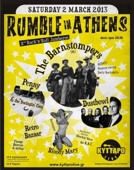 POSTER_RUMBLE