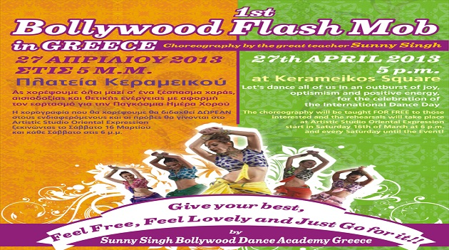 1st bollywood flash mob