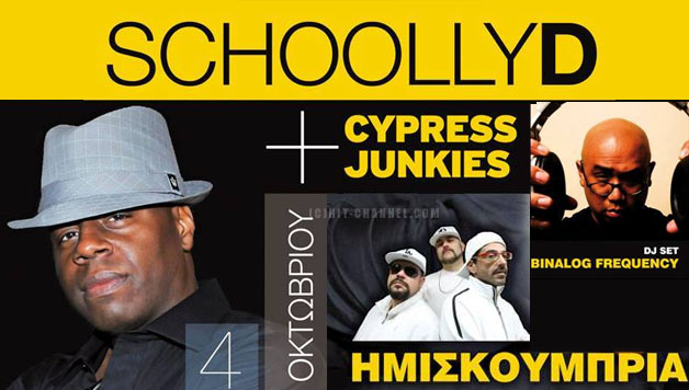 Schooly D - Cypress Junkies - Binalog Frequency - Ημισκούμπρια @ Fuzz