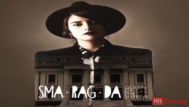 Sma Rag Da - Queen of the Surreal - Hit Channel
