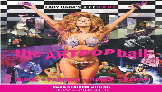 Lady gaga live in athens - Hit Channel