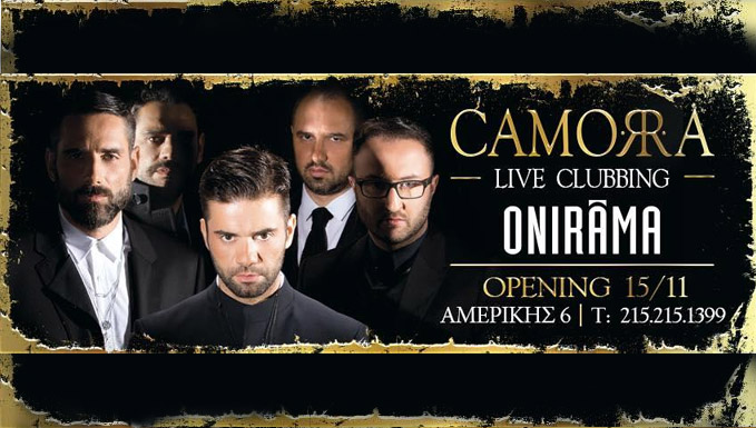 Onirama @ Camorra Live Clubbing - Hit Channel