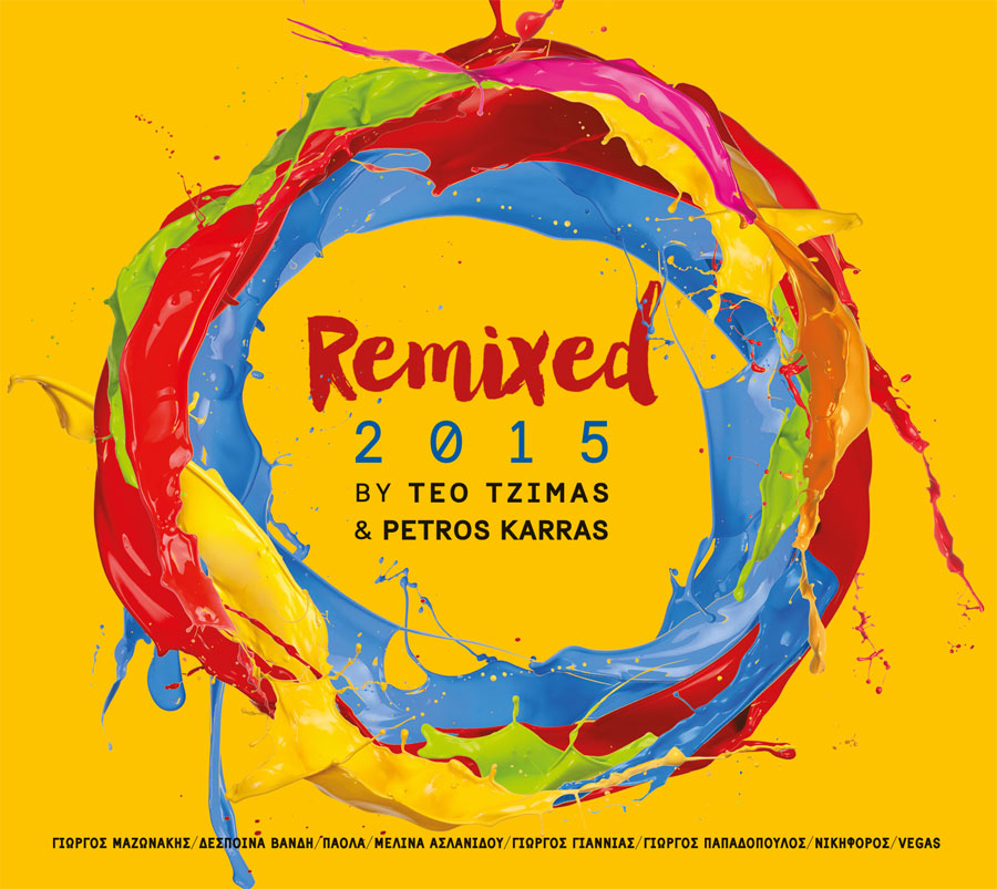 REMIXED-2015_COVER_HQ