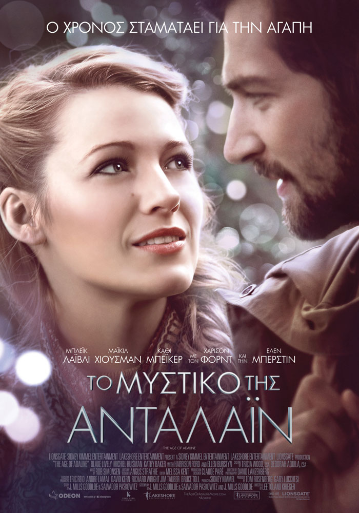 THE-AGE-OF-ADALINE-poster