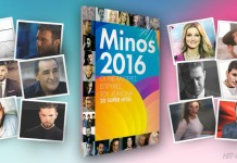 Minos EMI 2016 - Hit Channel