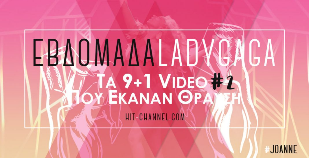 Lady Gaga Week - 9+1 most viewed video clip - Hit Channel