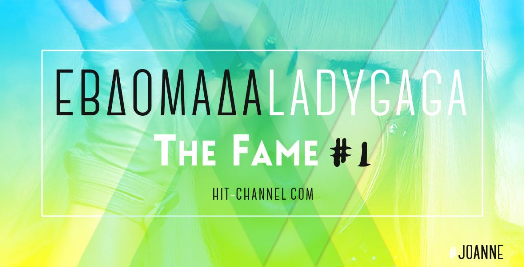 Lady Gaga Week - The Fame Monster - Hit Channel