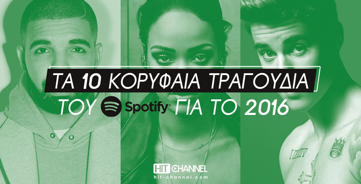 Top 10 Spotify songs of 2016 (Drake - Rihanna - Justin Bieber) - Hit Channel