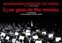 Love goes to the movies - Φιλαρμονική Ορχήστρα Της Πράγας - Hit Channel