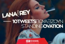 Lana Del Rey - 10 Best Tweets - Hit Channel